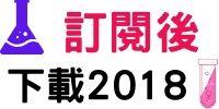 2018 hkdse physics past paper 香港中學文憑試 物理 歷屆試題 dse phy past paper dsephy